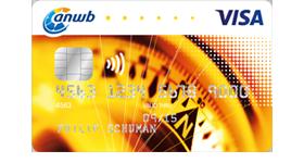anwb visa card nieuw
