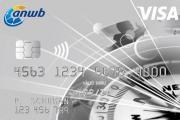 ANWB Visa Silver Card aanvragen