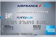Flying Blue Silver