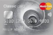 MasterCard Classic aanvragen