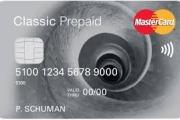 Prepaid MasterCard (tijdelijk niet leverbaar)
