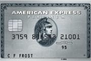 American Express Metal Platinum