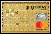 Veritas Prepaid Mastercard