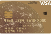 Visa World Card Business Gold aanvragen
