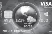 Visa Word Card Platinum