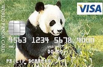 Visa 1 jaar gratis inclusief aankoopverzekering